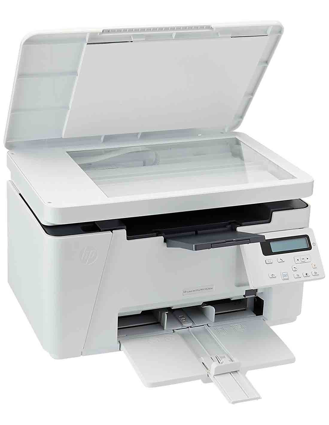 HP LaserJet Pro MFP M26nw T0L50A white at a cheap price and free delivery in Dubai UAE