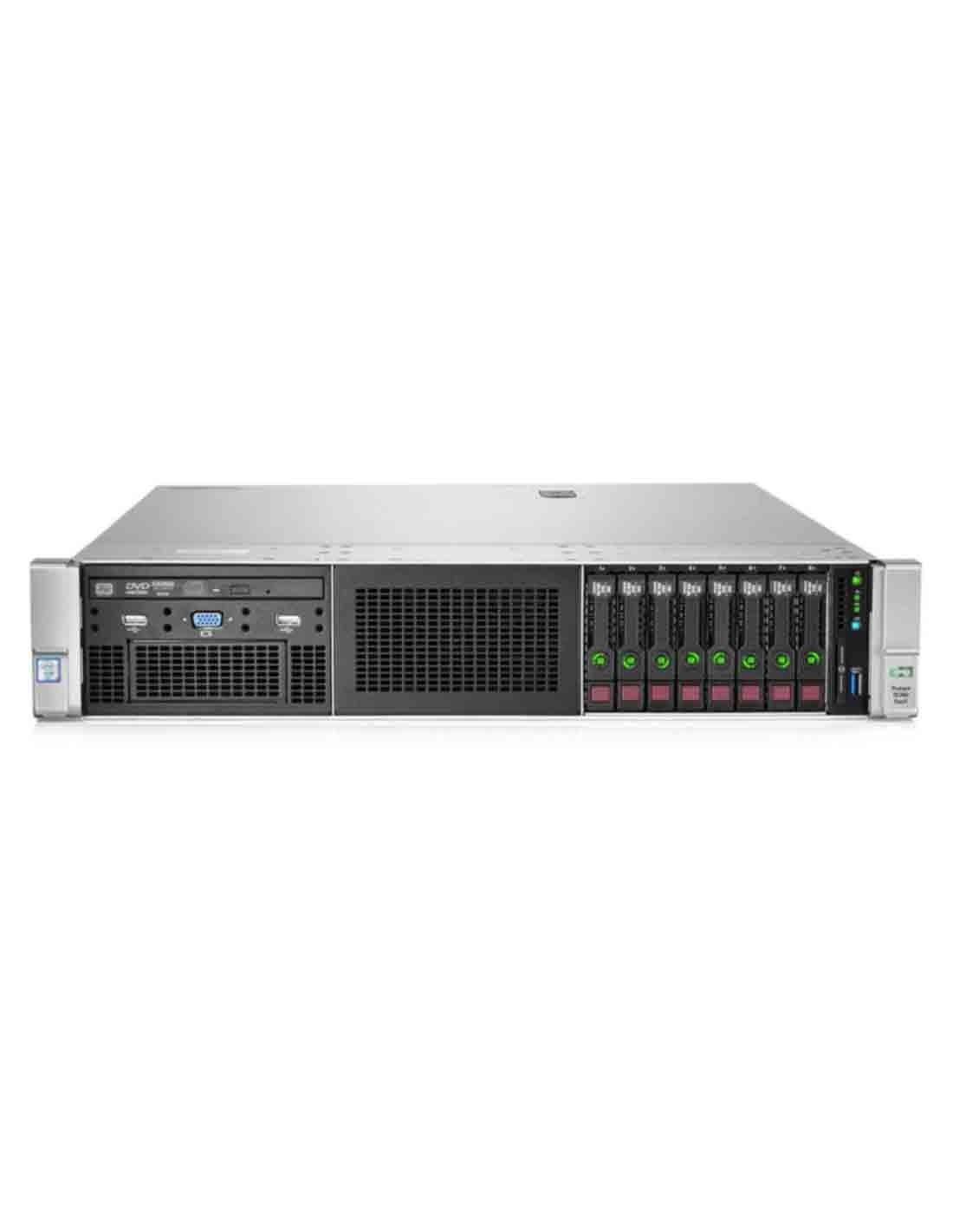 HP ProLiant DL380 Gen9 E5-2620v4 Cheaper